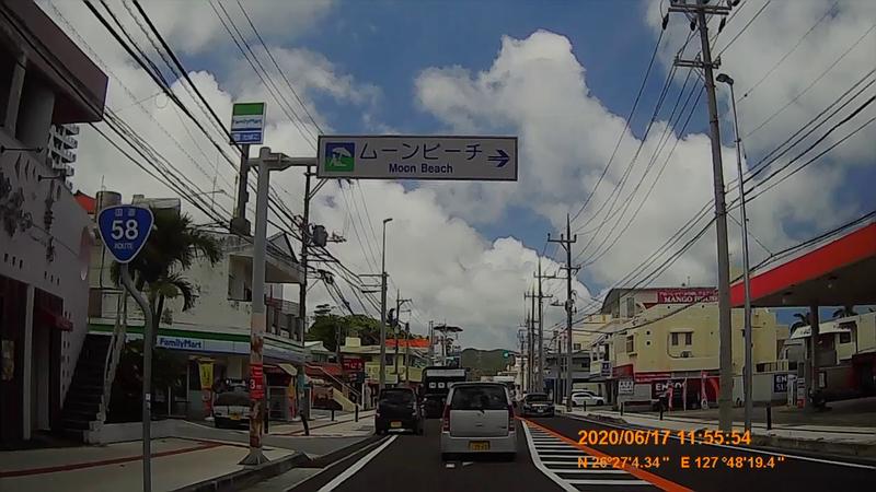 f:id:japan_route:20200802183055j:plain