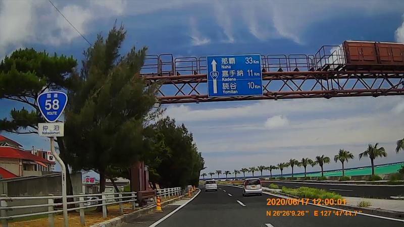 f:id:japan_route:20200802183115j:plain