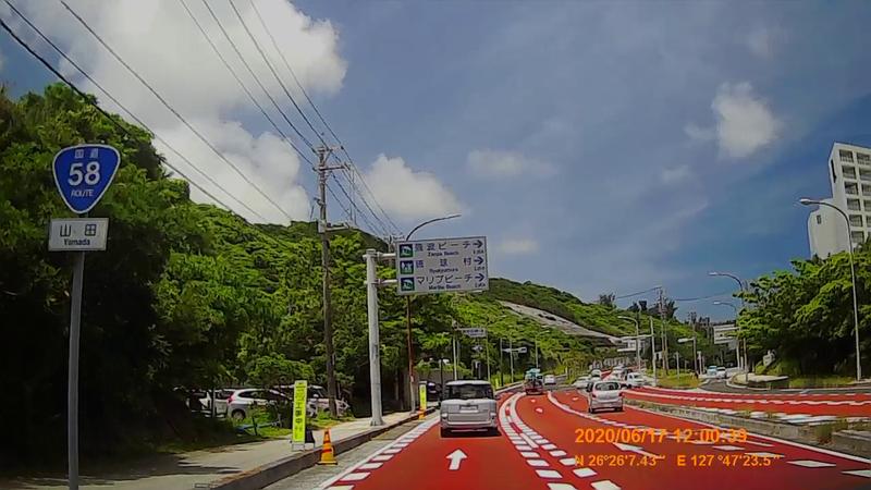 f:id:japan_route:20200802183122j:plain