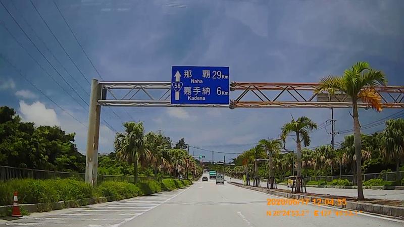 f:id:japan_route:20200802183150j:plain