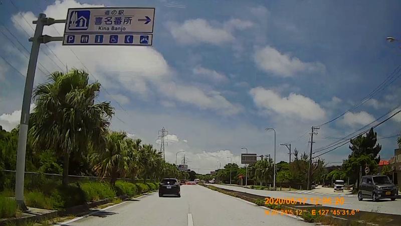 f:id:japan_route:20200802183159j:plain