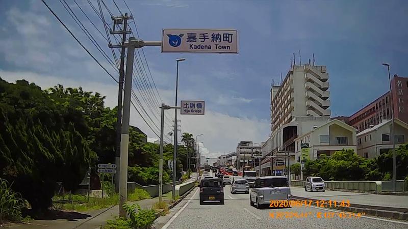 f:id:japan_route:20200802183222j:plain