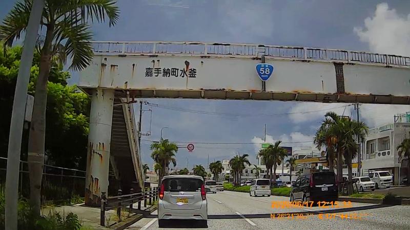f:id:japan_route:20200802183238j:plain