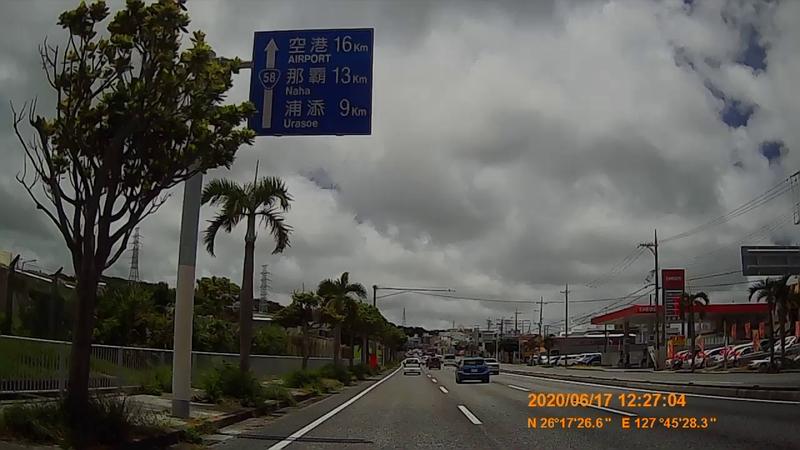 f:id:japan_route:20200802183352j:plain
