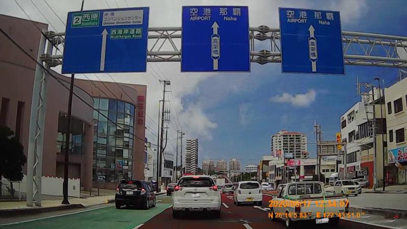 f:id:japan_route:20200802183403j:plain