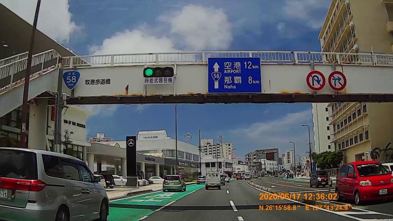 f:id:japan_route:20200802183418j:plain