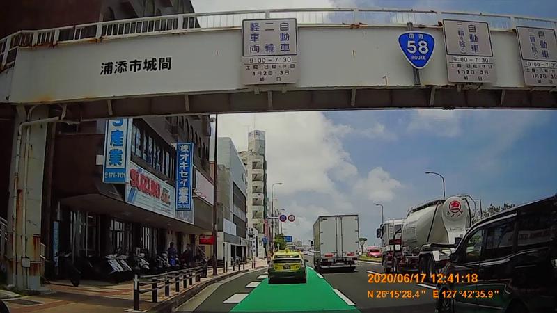 f:id:japan_route:20200802183429j:plain