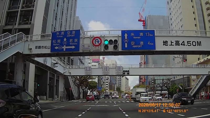 f:id:japan_route:20200802183459j:plain