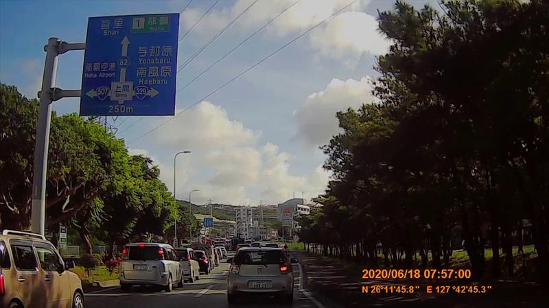 f:id:japan_route:20200813213426j:plain