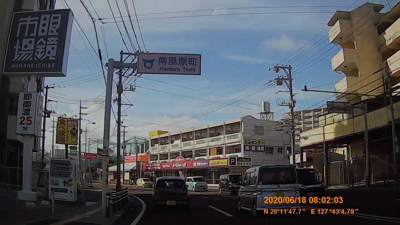 f:id:japan_route:20200813213447j:plain