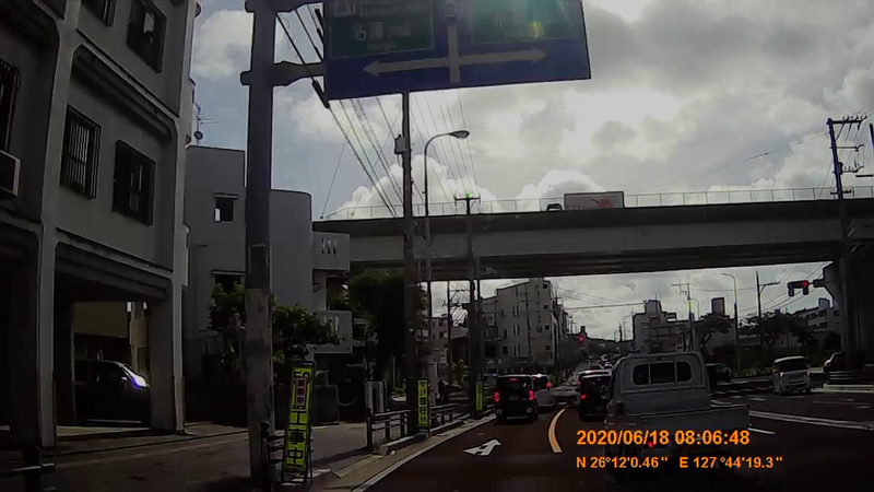 f:id:japan_route:20200813213503j:plain