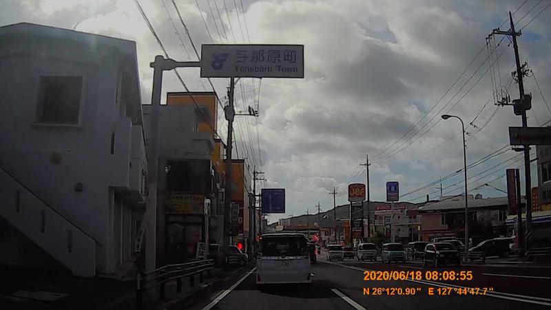 f:id:japan_route:20200813213508j:plain