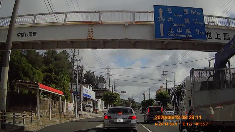 f:id:japan_route:20200813213605j:plain