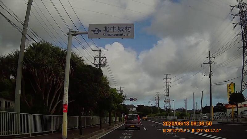f:id:japan_route:20200813213633j:plain