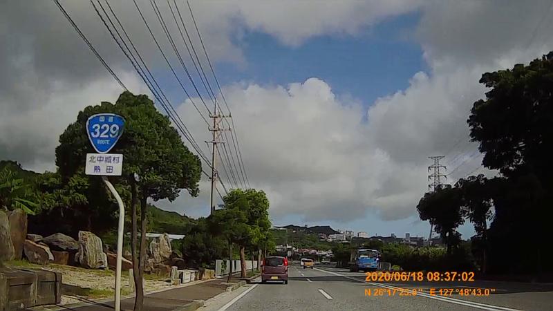 f:id:japan_route:20200813213640j:plain