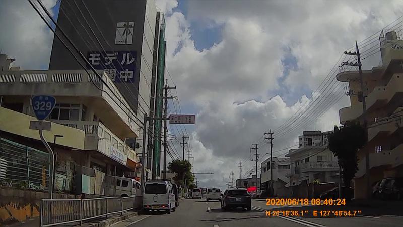 f:id:japan_route:20200813213657j:plain