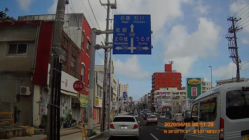 f:id:japan_route:20200813213723j:plain