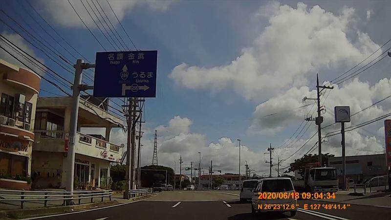 f:id:japan_route:20200813213750j:plain