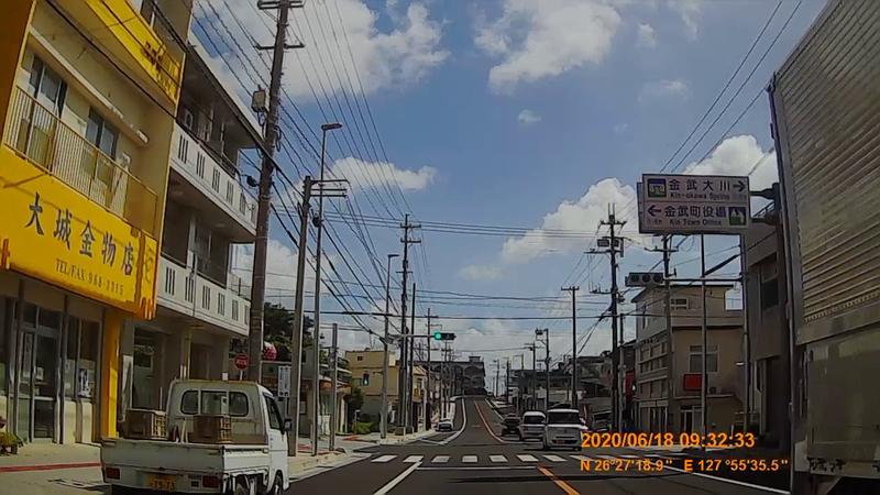 f:id:japan_route:20200813214030j:plain