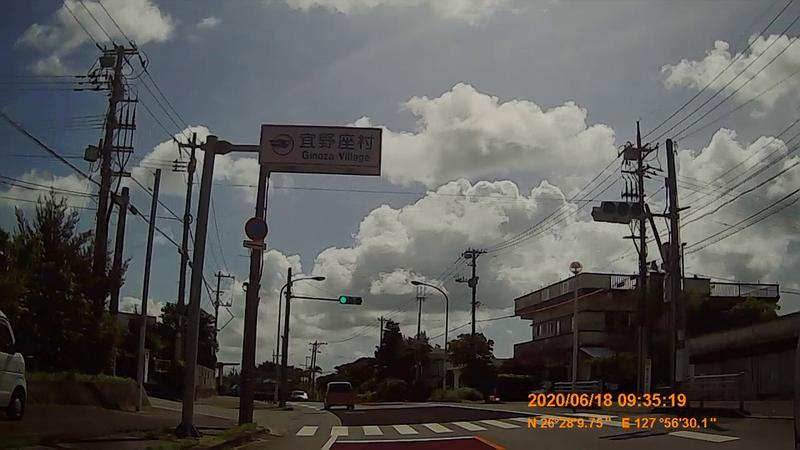 f:id:japan_route:20200813214051j:plain