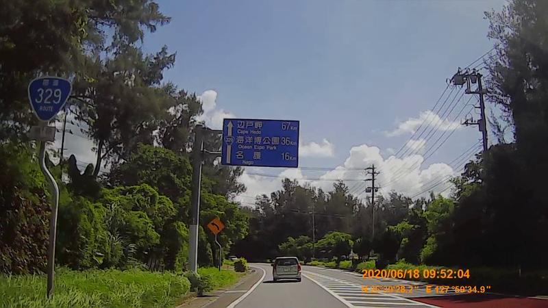 f:id:japan_route:20200813214202j:plain