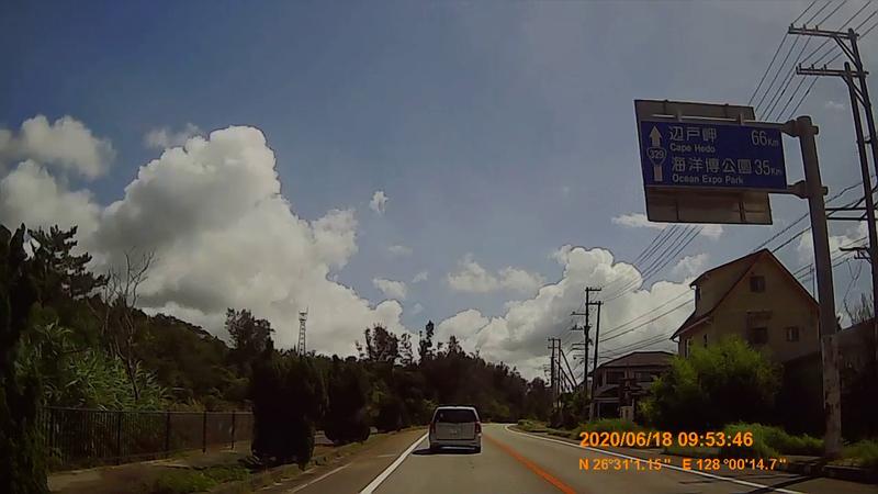 f:id:japan_route:20200813214219j:plain