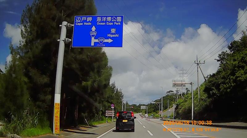 f:id:japan_route:20200813214304j:plain
