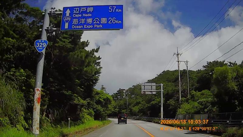 f:id:japan_route:20200813214332j:plain