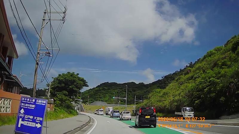 f:id:japan_route:20200813214407j:plain