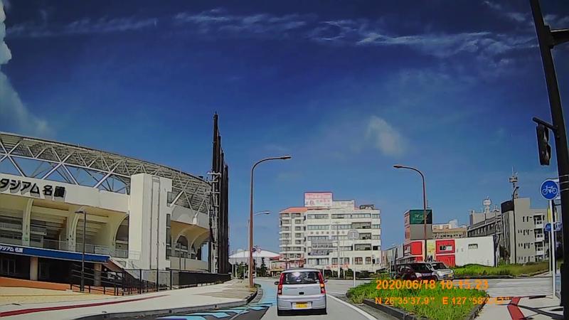 f:id:japan_route:20200815110219j:plain