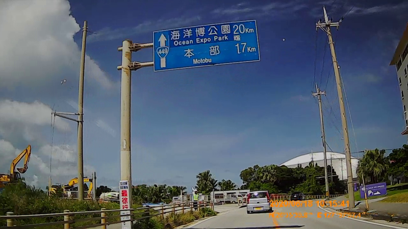 f:id:japan_route:20200815110228j:plain