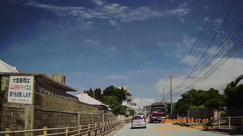 f:id:japan_route:20200815110237j:plain