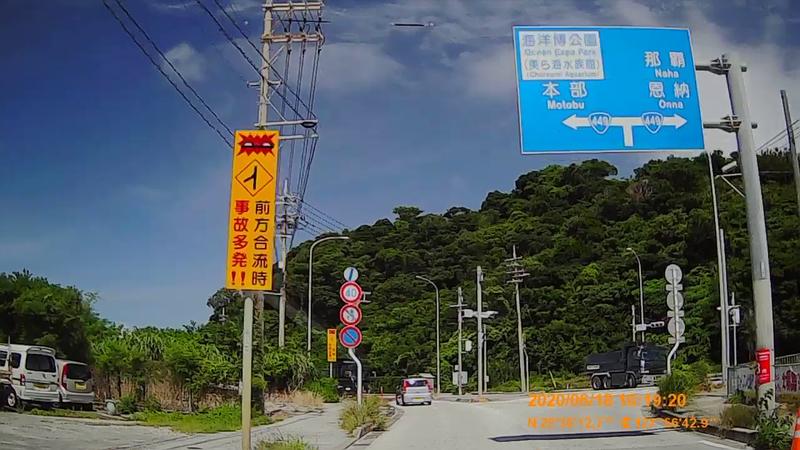 f:id:japan_route:20200815110247j:plain