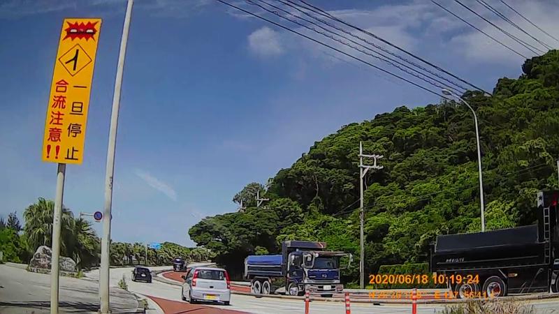 f:id:japan_route:20200815110252j:plain