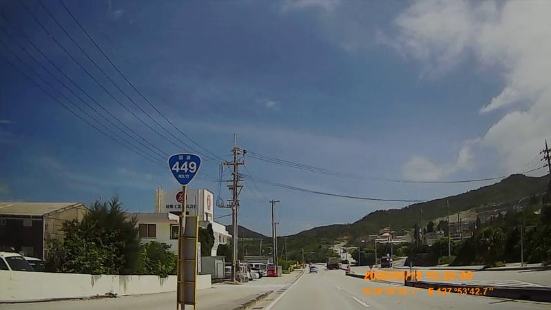 f:id:japan_route:20200815110329j:plain