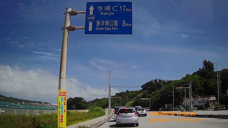 f:id:japan_route:20200815110347j:plain