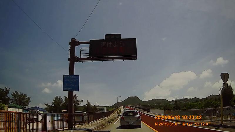 f:id:japan_route:20200815110423j:plain