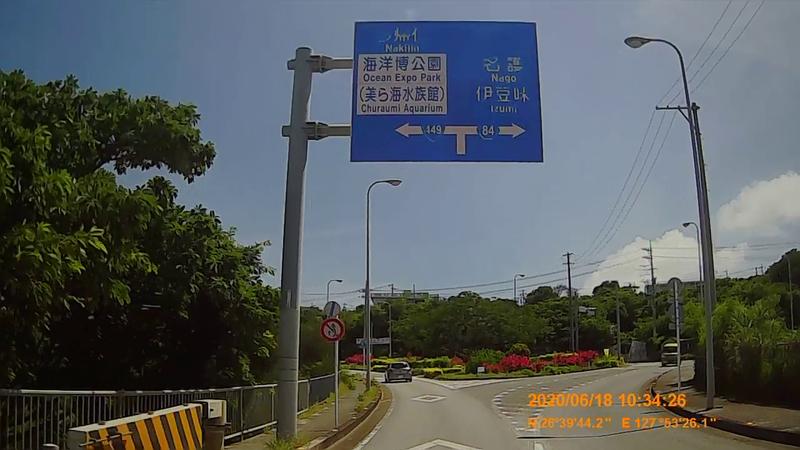 f:id:japan_route:20200815110434j:plain