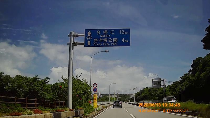 f:id:japan_route:20200815110444j:plain
