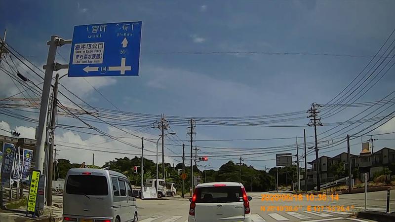 f:id:japan_route:20200815110456j:plain