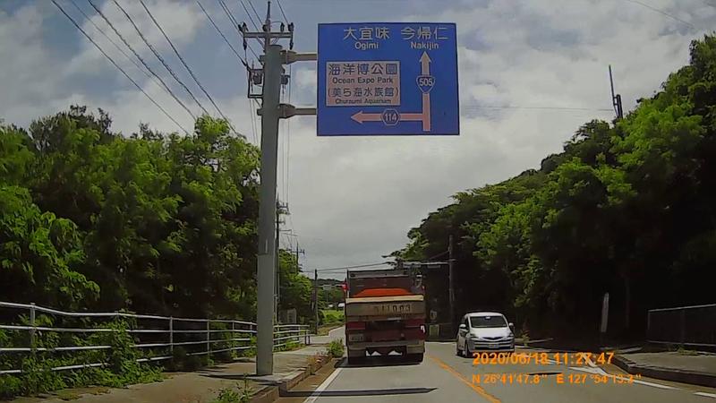 f:id:japan_route:20200816082502j:plain