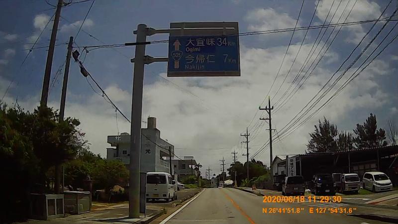 f:id:japan_route:20200816082518j:plain