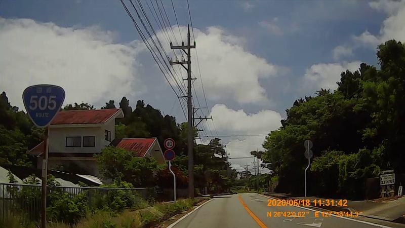 f:id:japan_route:20200816082539j:plain
