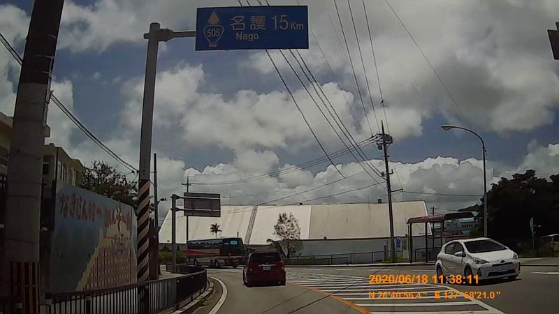 f:id:japan_route:20200816082610j:plain