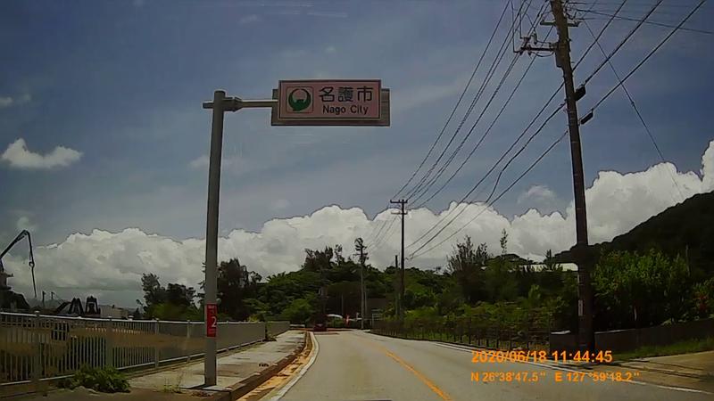f:id:japan_route:20200816082710j:plain