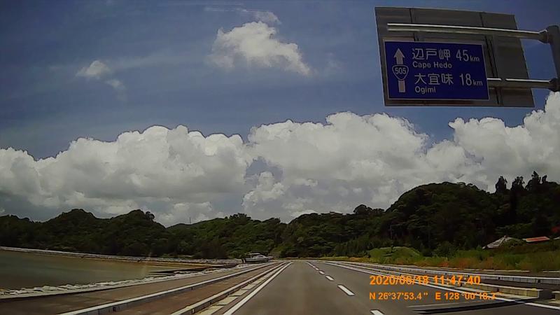 f:id:japan_route:20200816082752j:plain