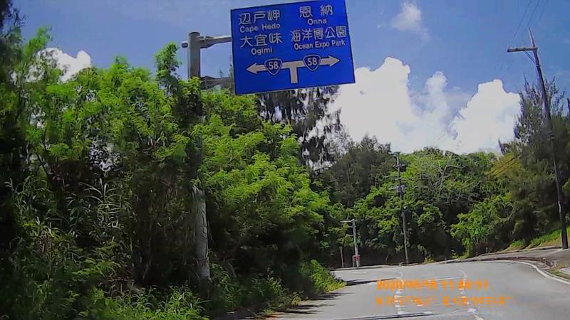 f:id:japan_route:20200816082808j:plain