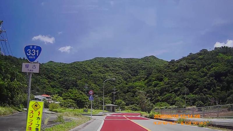 f:id:japan_route:20200821181734j:plain