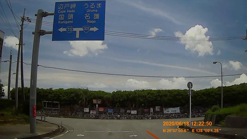 f:id:japan_route:20200821181837j:plain