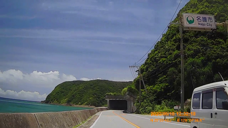 f:id:japan_route:20200821182004j:plain